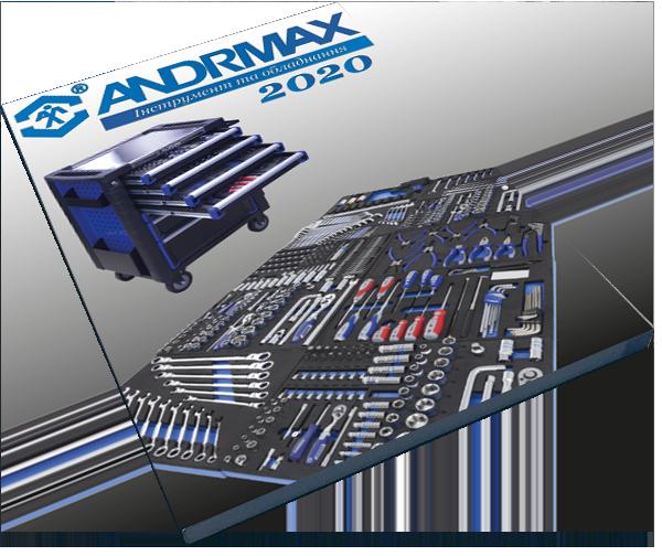 Каталог ANDRMAX 2020
